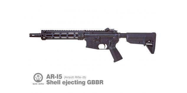 AR-I5 GBBER