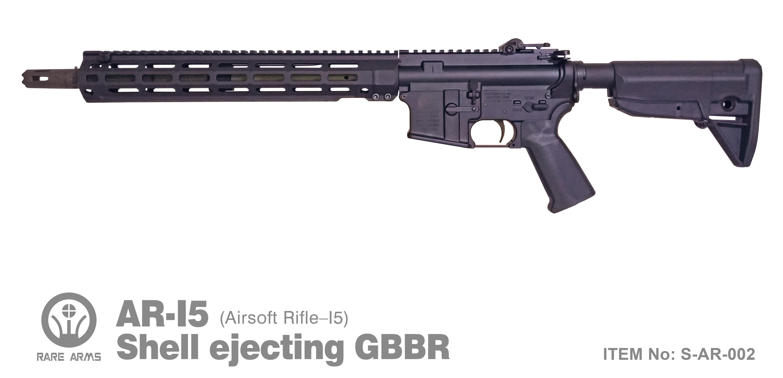 """AR-I5 GBBER Ver 14.5"""""""